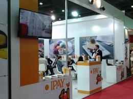 ipay2016-2